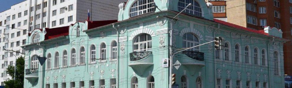 Один из руководителей Башкирской таможни подозревается в мошенничестве 1